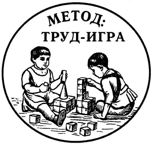 Хрестоматия По Истории Педагогики Под Редакцией Егорова